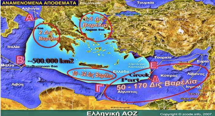 Συνέδριο με θέμα τις γεωστρατηγικές αλλαγές στη Μεσόγειο