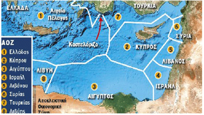Συνέδριο με θέμα τις γεωστρατηγικές αλλαγές στη Μεσόγειο - εικόνα 2