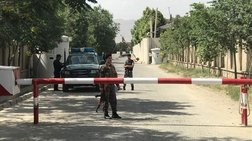 Δώδεκα νεκροί από έκρηξη στην Καμπούλ - Ανάμεσά τους παιδιά