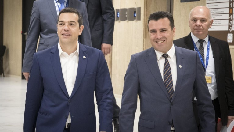 egine-to-tilefwnima-zaef-tsipra---nea-epikoinwnia-tin-triti