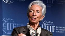 Λαγκάρντ: Θα μείνουμε με τον έναν ή τον άλλο τρόπο στην Ελλάδα