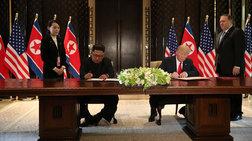 Κοινή δήλωση υπέγραψαν Τραμπ και Κιμ μετά την ιστορική σύνοδο