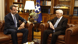 Άμεση συνάντηση με Παυλόπουλο ζήτησε ο Μητσοτάκης