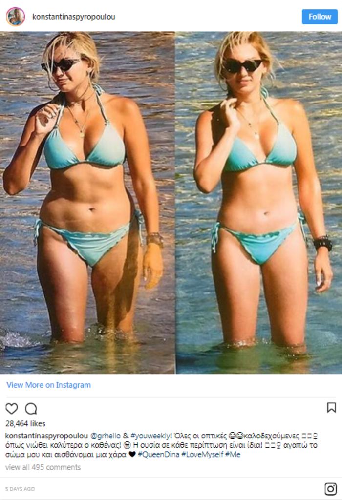 Σε αυτές τις φωτογραφίες της Σπυροπούλου έχει γίνει ρετούς;