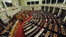 Γκάφα (;) της Ένωσης Κεντρώων στη Βουλή για το πολυνομοσχέδιο