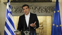 tsipras-boreia-makedonia-to-onoma--istoriki-stigmi-i-sumfwnia