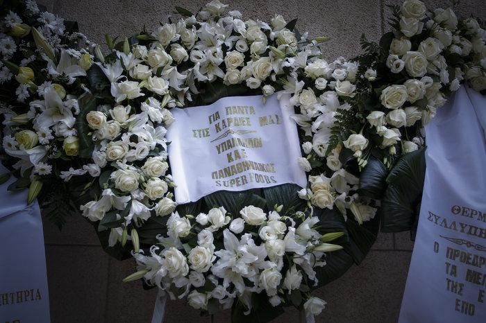 Τελευταίο αντίο στον Παύλο Γιαννακόπουλο - εικόνα 12