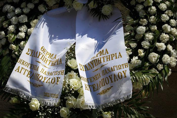 Τελευταίο αντίο στον Παύλο Γιαννακόπουλο - εικόνα 17
