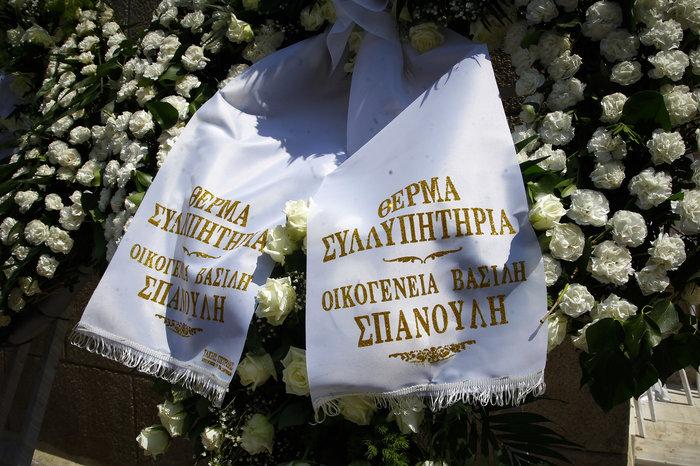 Τελευταίο αντίο στον Παύλο Γιαννακόπουλο - εικόνα 18