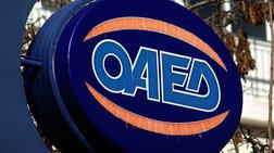 oaed-erxontai-42-programmata-gia-anergous