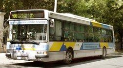 Περίεργο περιστατικό: Πυρά δέχθηκε λεωφορείο του ΟΑΣΑ
