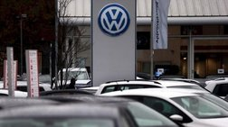 Η VW θα πληρώσει πρόστιμο 1 δισ. ευρώ για το σκάνδαλο των ντιζελοκινητήρων