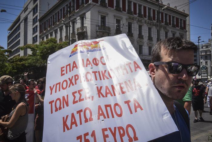 Συλλαλητήρια από ΠΑΜΕ, ΑΔΕΔΥ και σωματεία για το Πολυνομοσχέδιο
