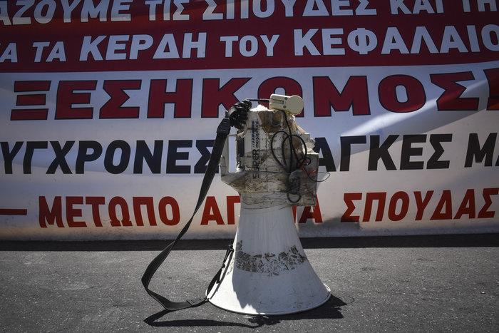 Συλλαλητήρια από ΠΑΜΕ, ΑΔΕΔΥ και σωματεία για το Πολυνομοσχέδιο - εικόνα 2