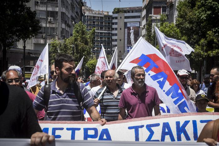 Συλλαλητήρια από ΠΑΜΕ, ΑΔΕΔΥ και σωματεία για το Πολυνομοσχέδιο - εικόνα 4