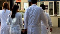 1.223 προσλήψεις στα νοσοκομεία όλης της χώρας
