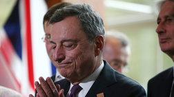 Oλοκληρώνεται τον Δεκέμβριο το πρόγραμμα ποσοτικής χαλάρωσης της ΕΚΤ