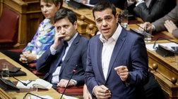 tsipras-se-mitsotaki-kalodexoumeni-i-protasi-duspistias