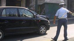 Σε μια ημέρα 259 παραβάσεις για χρήση κινητού εν ώρα οδήγησης
