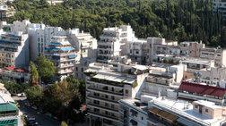 ΠΟΜΙΔΑ για ΕΝΦΙΑ: Αθήνα & μεγάλες πόλεις πληρώνουν το «μάρμαρο»