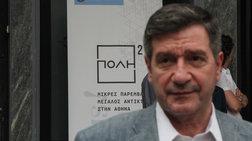 Δεν εγκρίθηκε από το Δημ. Συμβούλιο της Αθήνας η επίσκεψη Καμίνη στα Σκόπια