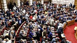 Υπερψηφίστηκε το πολυνομοσχέδιο με τα προαπαιτούμενα της 4ης αξιολόγησης