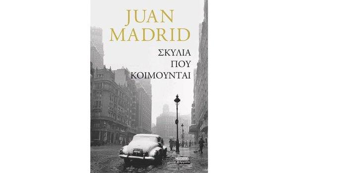 TOC BOOKS: Ισπανικός εμφύλιος, μελαγχολικές Κυριακές και μια εξαφάνιση