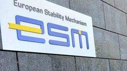 Ο ESM ενέκρινε την εκταμίευση του 1 δισ. προς την Ελλάδα