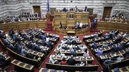 Πρόταση δυσπιστίας: Το ΚΚΕ εξετάζει να αποχωρήσει από τη διαδικασία