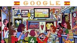 afierwmeno-ston-prwto-omilo-tou-mountial-to-doodle-tis-google