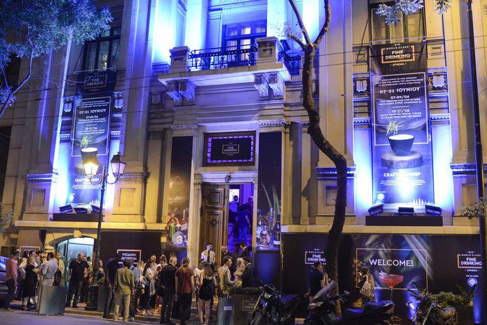 World Class Fine Drinking Athens: Η δεξιοτεχνία σε όλο της το μεγαλείο! - εικόνα 3