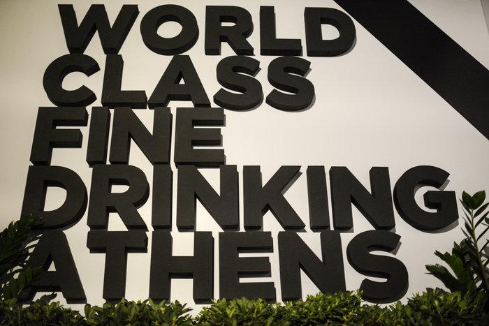 World Class Fine Drinking Athens: Η δεξιοτεχνία σε όλο της το μεγαλείο! - εικόνα 5