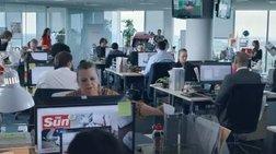 H τρέλα του Μουντιάλ... στα δημοσιογραφικά γραφεία της The Sun