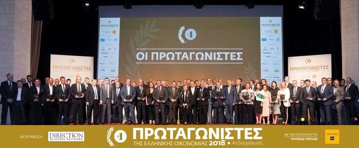 Αυτοί είναι οι «Πρωταγωνιστές της Ελληνικής Οικονομίας»
