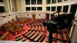 Aποχώρησε το ΚΚΕ από τη συζήτηση για την πρόταση δυσπιστίας