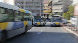 Συνελήφθη ο δράστης της επίθεσης σε λεωφορείο με αεροβόλο