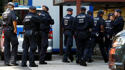Προσωπικές διαφορές η επίθεση με μαχαίρι στο Μόναχο