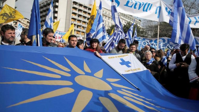 sullalitiria-gia-ti-makedonia-se-suntagma-kai-flwrina