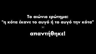 kne-gia-mparmparousi-telika-ta-xrusa-auga-kanoun-tis-kotes