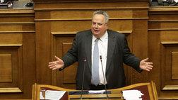 Κοτζιάς: Η συμφωνία με την πΓΔΜ είναι πατριωτική