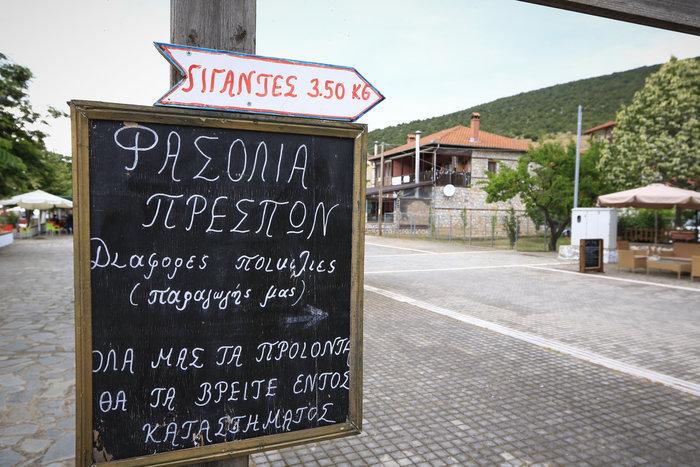 Στις Πρέσπες υπογράφεται η ιστορική συμφωνία για το Σκοπιανό - εικόνα 10