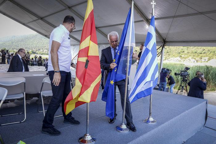 Στις Πρέσπες υπογράφεται η ιστορική συμφωνία για το Σκοπιανό