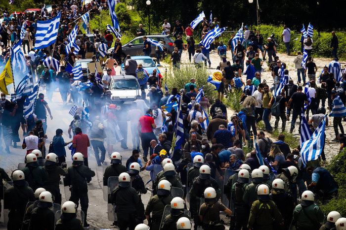 Επεισοδιακό συλλαλητήριο στο Πισοδέρι κατά της συμφωνίας - εικόνα 3