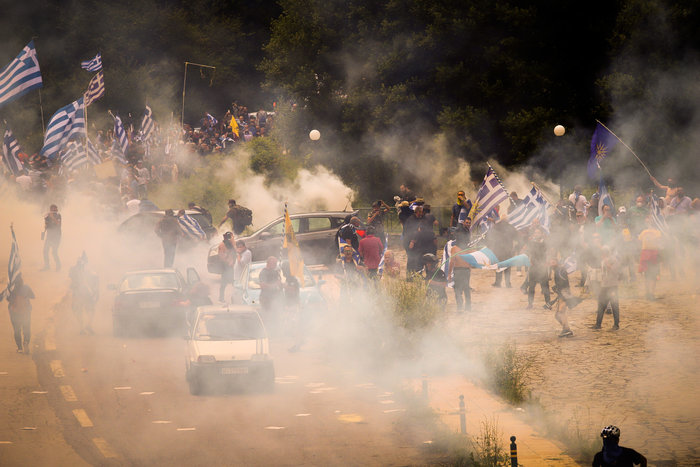 Επεισοδιακό συλλαλητήριο στο Πισοδέρι κατά της συμφωνίας - εικόνα 4