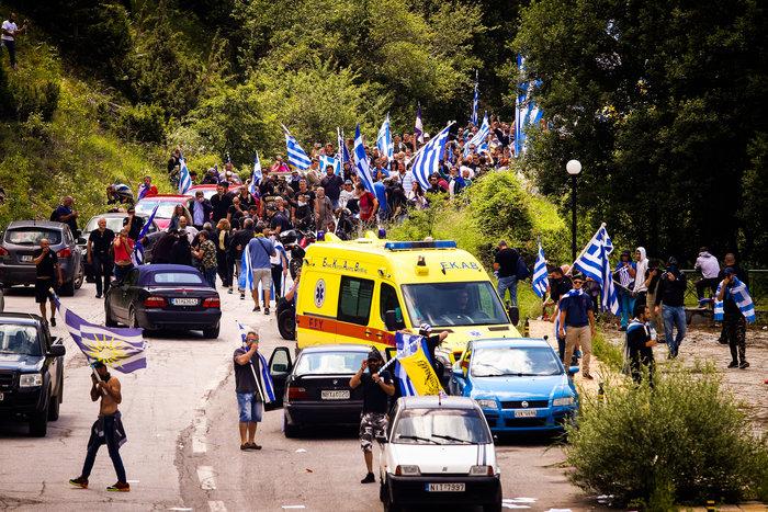 Επεισοδιακό συλλαλητήριο στο Πισοδέρι κατά της συμφωνίας - εικόνα 5