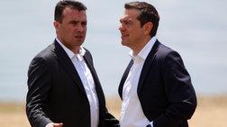 to-onorthografo-menou-tsipra---zaef-sto-otesebo