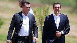 tsipras-stin-die-welt-ferame-pisw-aisthima-statherotitas