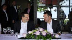 tsipras-stous-dimosiografous-san-trapezi-gamou-to-geuma