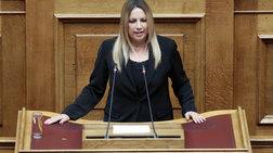 gennimata-den-uparxoun-autapates-o-tsipras-tous-baftise-makedones