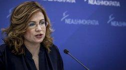 Σπυράκη: Πληρώνουμε τις καθυστερημένες συγγνώμες του Τσίπρα